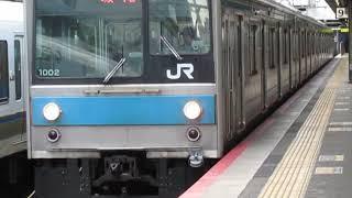 奈良線205系更新車京都駅発車