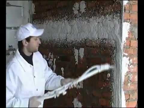 Штукатурка стен механизированная в Москве Расценки на