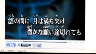 福山雅治 - 想 -new love new world-