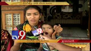 Sangeetha attacked again by husband & in laws - TV9