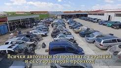 Автокомплекс Мерцедес, Автоморга и сервиз/ Autocomplex Mercedes, Autoparts and service