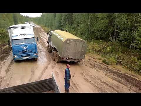 The federal road Yakutsk Magadan in dry summer