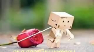 lagu romantis buat pacar LDR terbaru bikin baper