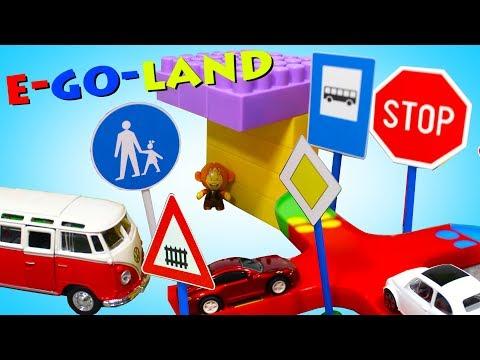 Дорожные знаки для детей  Все серии подряд