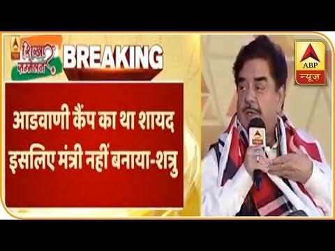मेरा विरोध मोदी से नहीं, मुद्दों पर विरोध है: शत्रुघ्न सिन्हा | ABP News Hindi