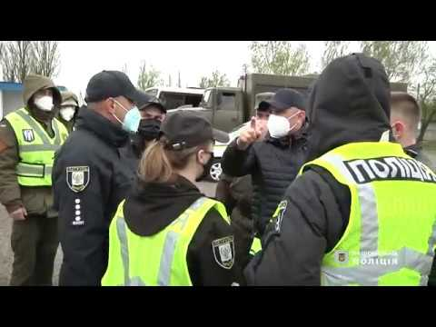 Поліція охороняє закриті кладовища у Чернігові