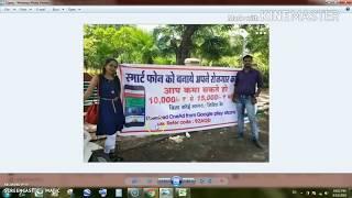 अगर आपके पास हैं 5 दोस्त ! तो हर महीने का कमाओगे 9 लाख 71 हज़ार ! Full Proof प्लान in हिंदी !!!!