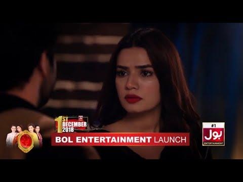 Bol Kaffara Kya Hoga New Promo | BOL Entertainment Launching on 1st December 2018