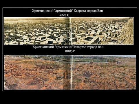 Картинки по запросу уничтожение Армянской культуры