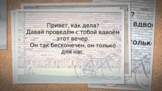 T-killah - Привет как дела ( Текст - Lyrics )