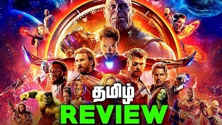 Avengers Infinity War REVIEW and Easter Eggs (தமிழ்)