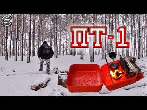 """""""Смерть туриста"""" в зимнем лесу. Походные испытания примуса ПТ-1."""