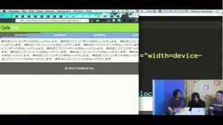 [JP 日本語] Chrome+HTML5 Developers Live Japan #2
