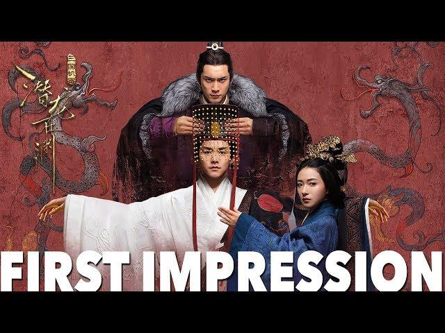 The Secret of The Three Kingdoms - First Impression