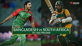 South Africa vs Bangladesh 1st ODI 2017   Memorable Moments   Full Highlights