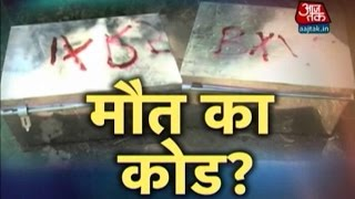 Vardaat: Decoding The Death Of Couple Found In Boxes