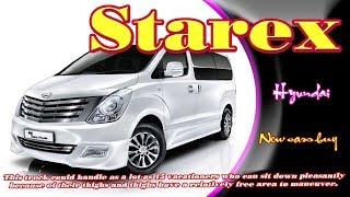 2019 Hyundai Starex 2019 hyundai starex philippines hyundai grand starex 2019 new cars buy смотреть