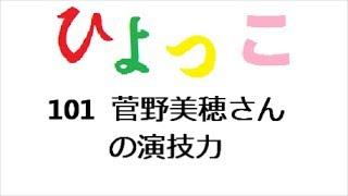 ひよっこ 第101回 「連続テレビ小説 ひよっこ Part1 (NHKドラマ・ガ...