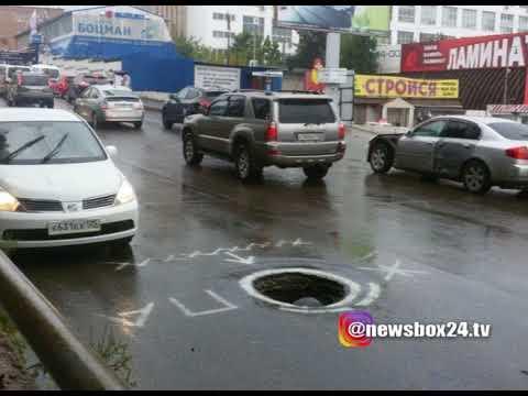«ЖОПА» стала причиной автомобильной  пробки на улице Русской