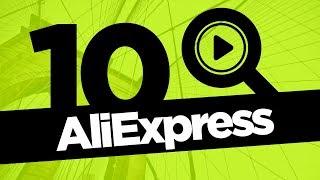 10 ОФИГЕННЫХ ТОВАРОВ С ALIEXPRESS / КРУТЫЕ ТОВАРЫ С АЛИЭКСПРЕСС!