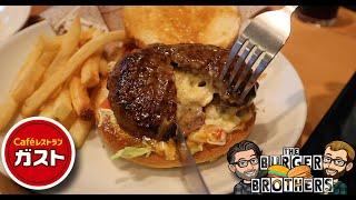 Gusto Teriyaki Juicy Lucy Burger | Burger Brothers 🍔 Episode 3