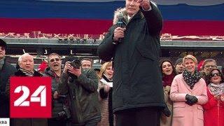 Вместе с Путиным пели все 'Лужники' - Россия 24