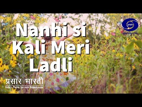 Nanhi Si Kali Meri Ladli - Episode 8