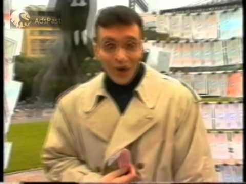 (1995) Διαφημιστικό / Κρατικό Λαχείο