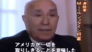 「核の時代 第1回 究極の兵器 原水爆の登場」2