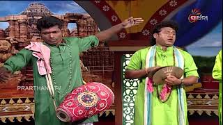 Badi Pala Mancha Ep 41 | ଅଭିମନ୍ୟୁ ବଧ | Abhimanyu Vadh Part 1