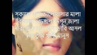 Robiul Bangla song 2018
