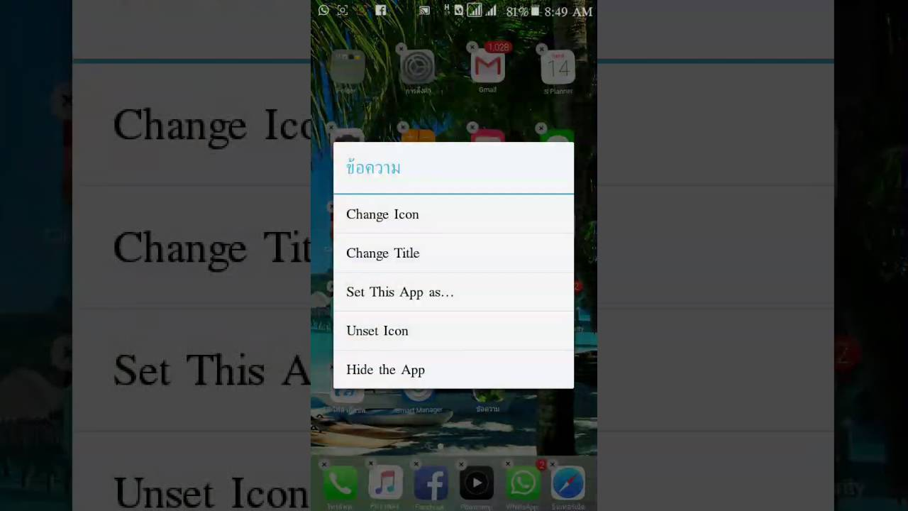 Download ilauncher and inoty apk file free no ads
