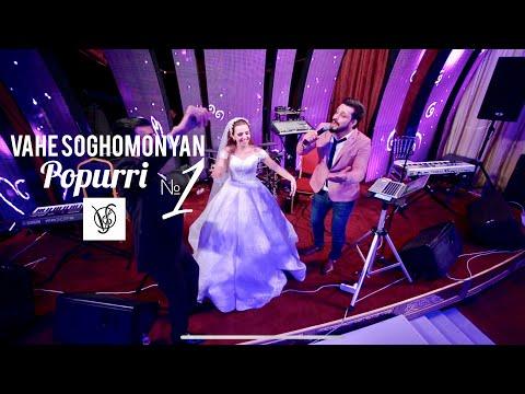 Vahe Soghomonyan -