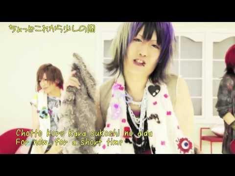 RoNo☆Cro - Give Me a Smile (Translation/English Subtitled) HQ
