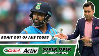 ROHIT OUT of AUSTRALIA Tour? | Castrol Activ News Break | Squad ANNOUNCEMENT