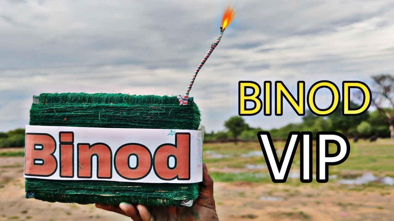 BINOD !! BINOD !! BINOD - Special BIG BINOD VIP 😂