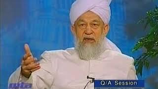 English Mulaqaat (Meeting) on July 12, 1998 with Hazrat Mirza Tahir Ahmad (rh)
