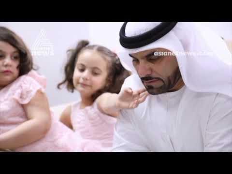 Malayali Cheated UAE Business Partner | Gulf Round Up 04 OCT 2019