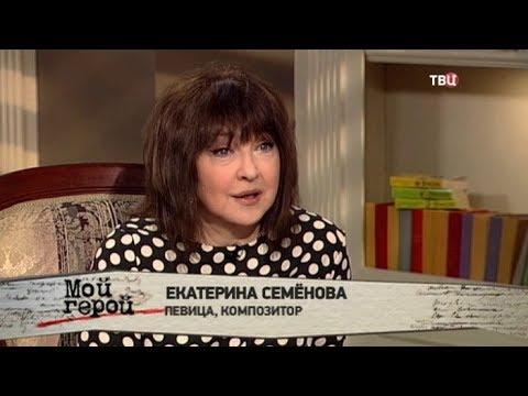 Голая Екатерина Васильева Видео