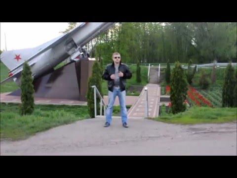 Видео для Пилоты и Дубленки