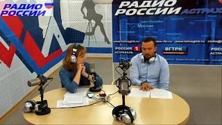 Развитие спорта в Астраханской обл.