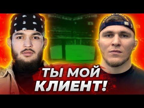 Чоршанбе резко ответил Марифу Пираеву / Кулачные бои от Сарычева