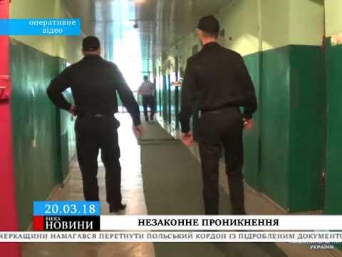 ТРК ВіККА: На Черкащині іноземець побив та пограбував пенсіонерку