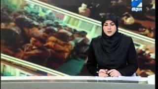 السعوديه تعدم العراقيين الشيعه في سجونها