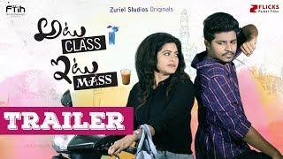 Atu Class Itu Mass: Official Trailer 2018 || Ravi Ganjam || Z Flicks