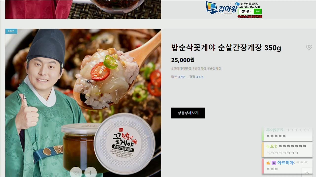 2020-06-30 (화) Rhythm Doctor, 스컬 - 똘킹 생방송