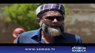 Chota Ghar Bara Dhamaka - Hashmat & Sons - 11 June 2016