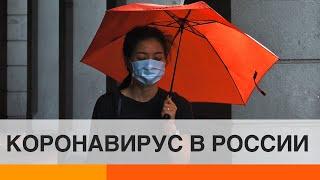 «Операция депортация»: что Кремль собирается делать с больными коронавирусом