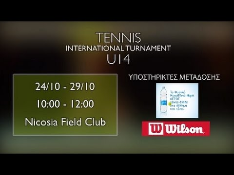 "TENNIS EUROPE ""FIELD CLUB"" U14 