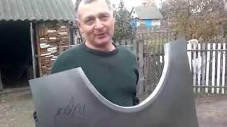 Как сделать ремонтную автомобильную арку в домашних условиях(весь процесс изготовления автомобильной арки вручную дома без специальных приспособлений -подписаться..., 2015-10-28T05:36:11.000Z)